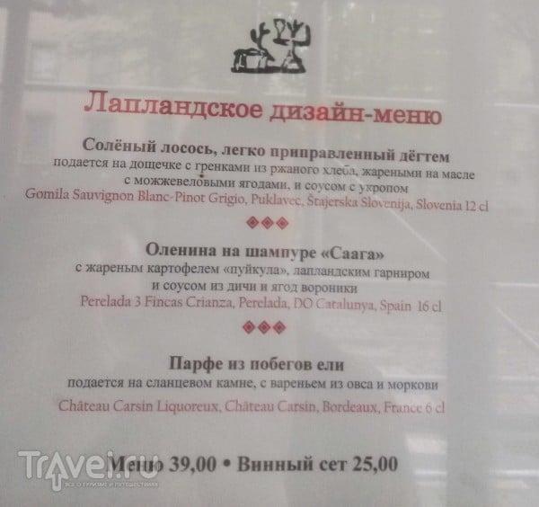 Где поесть в Хельсинки / Финляндия