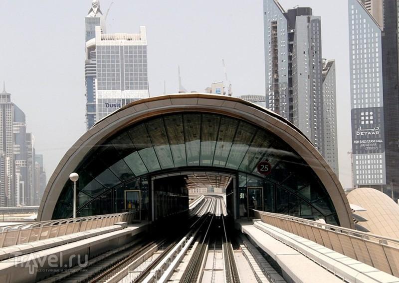 Дубай. Метро без машинистов / ОАЭ