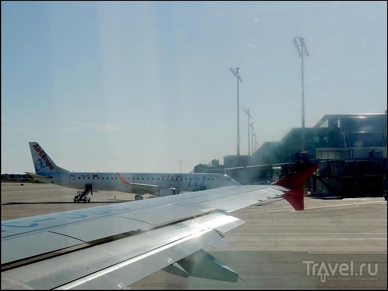 Перелёт Барселона - Стамбул - Екатеринбург / Россия