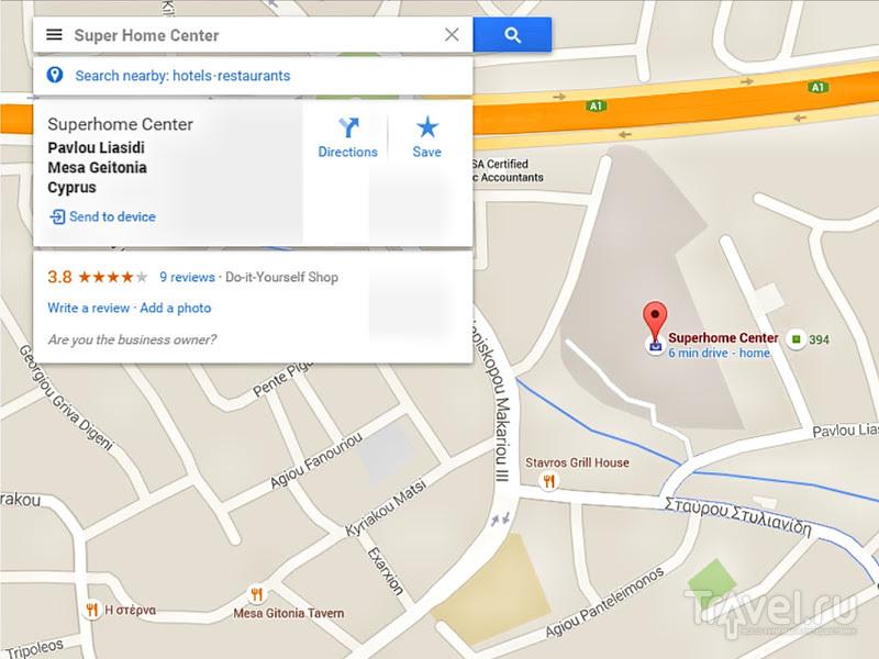 Приключения Google на Кипре. Текст, одинаково полезный, и для туристов, и для понаехавших / Кипр
