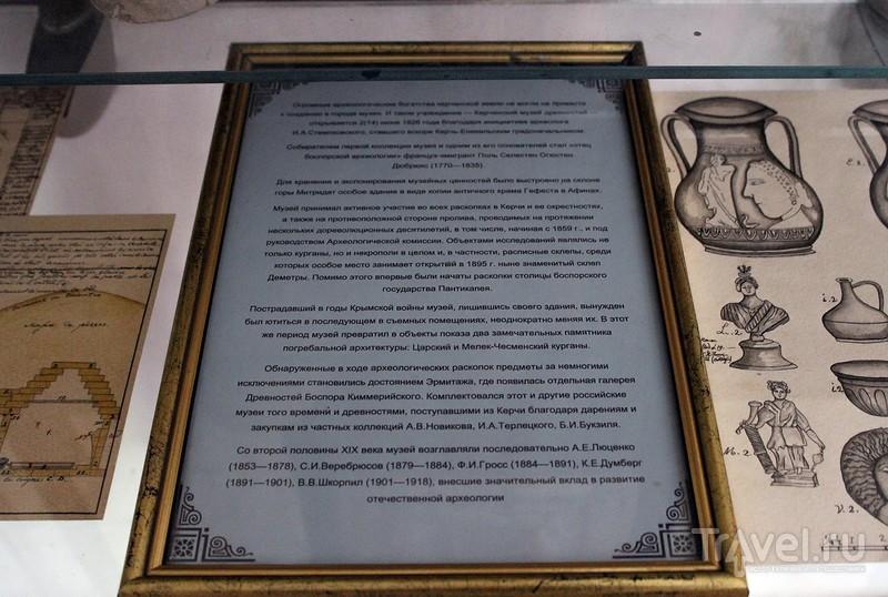 Царский курган в Керчи / Россия
