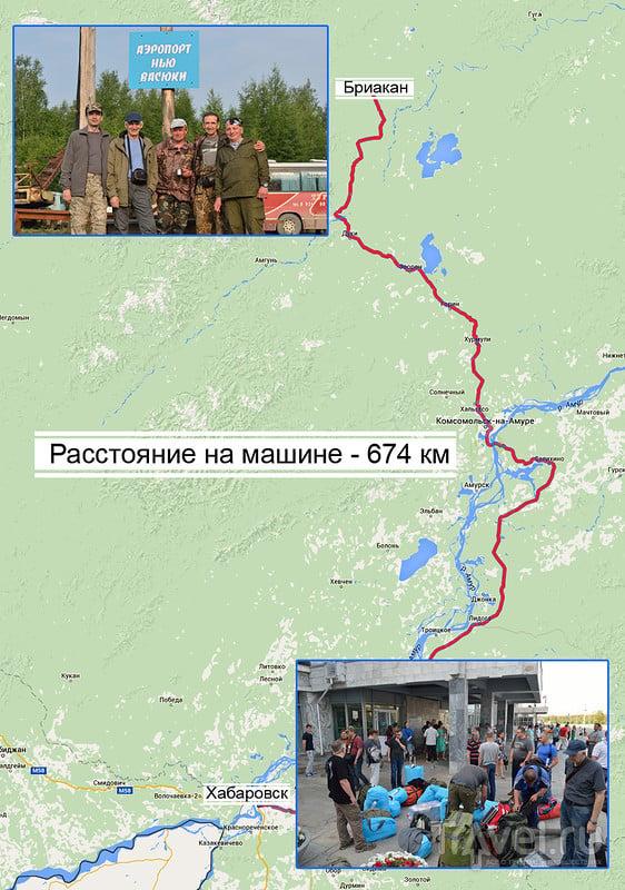 О путешествии на Большой Шантар. Бухта Онгачан / Фото из России