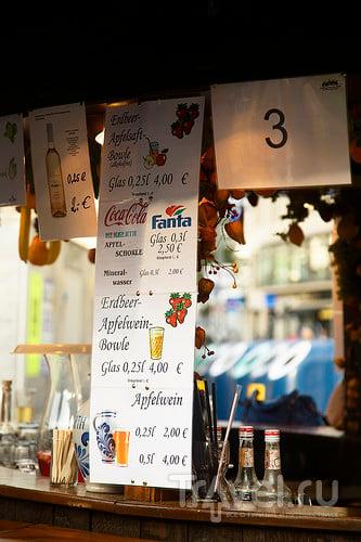 Frankfurter Apfelweinfestival - Франкфуртский фестиваль яблочного вина / Германия