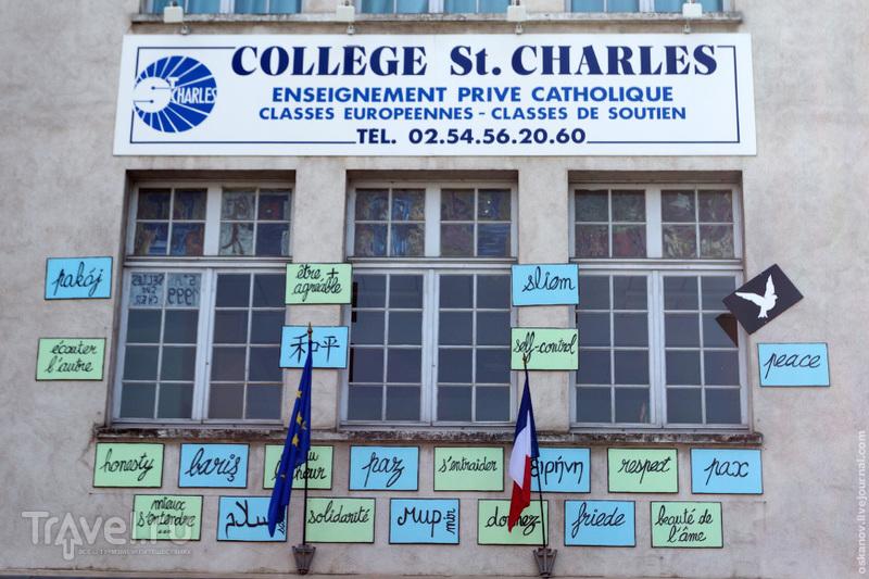 Блуа. Уютное местечко для интриг и заговоров / Фото из Франции