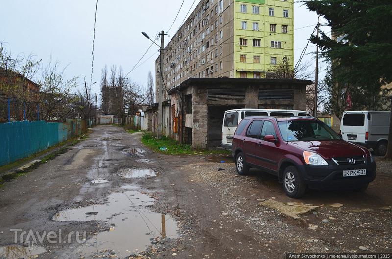 Настоящий Кутаиси / Грузия