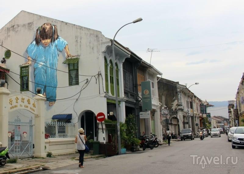 Уличное искусство Джорджтауна, Пинанг / Малайзия