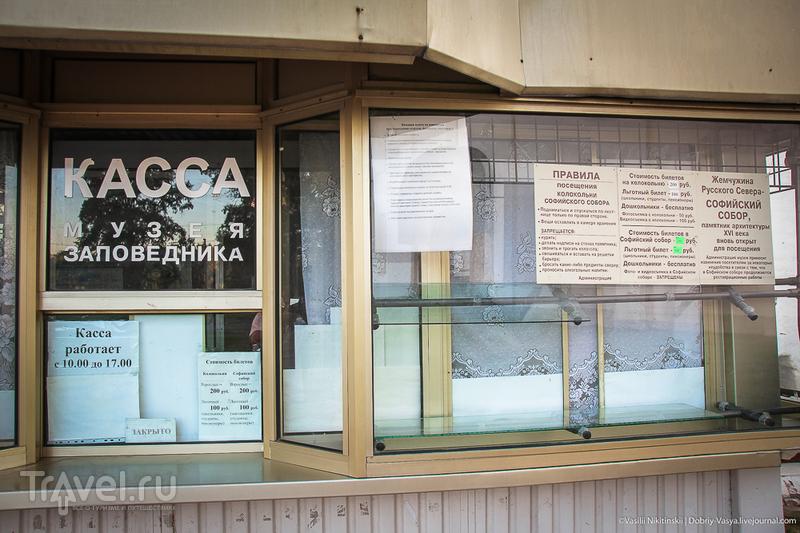 Это не Европа / Фото из России