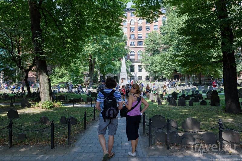 Бостонская Тропа Свободы (The Freedom Trail) / Фото из США