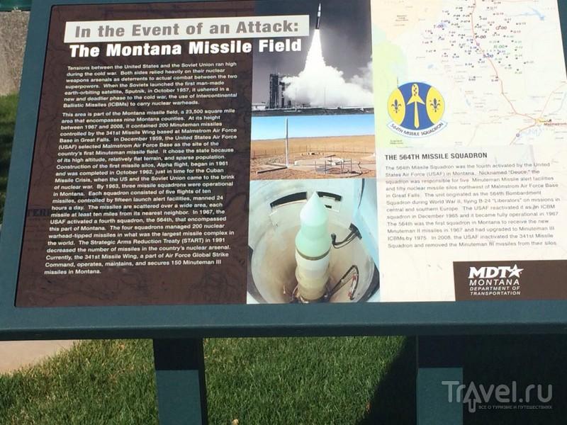 США: Про туалеты и ракеты / США
