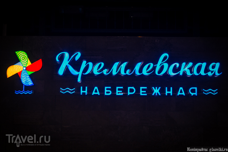 Ночная Казань / Россия