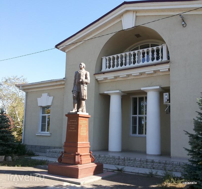 Пятиморск / Россия