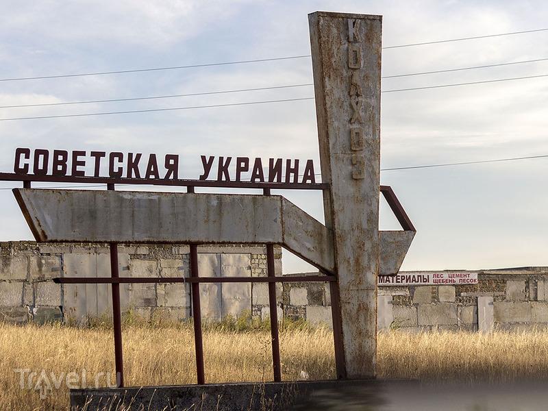Крым 2015. Бакла / Россия