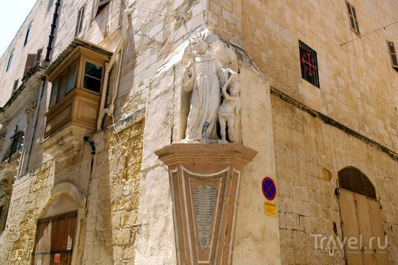 Валлетта, Мальта - По узким улочкам города / Мальта