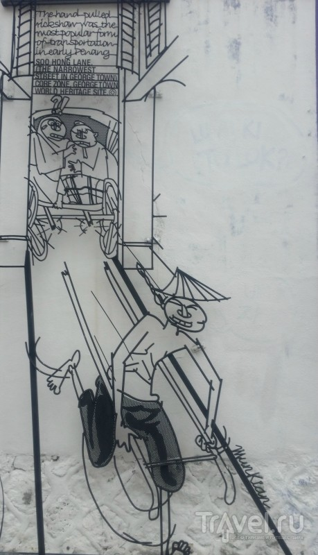 Уличное искусство Пенанга, о первом городском проекте / Малайзия