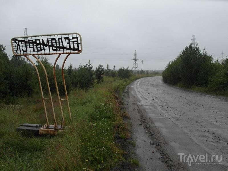 Беломорск - угрюмая суровость севера / Фото из России