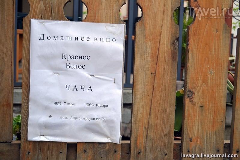 Мцхета - прощальный взгляд на возможное будущее Грузии / Фото из Грузии
