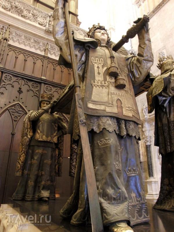 Гробница Христофора Колумба в Севилье / Испания
