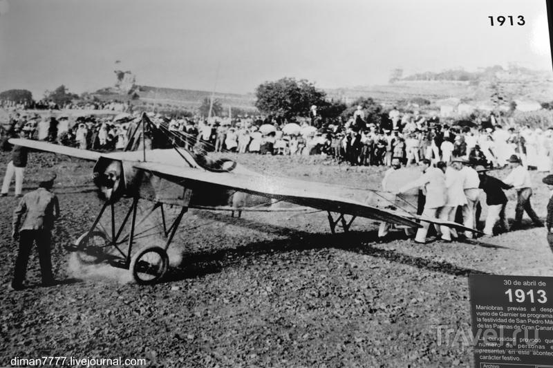 Музей аэронавтики аэропорта Лансароте / Фото из Испании