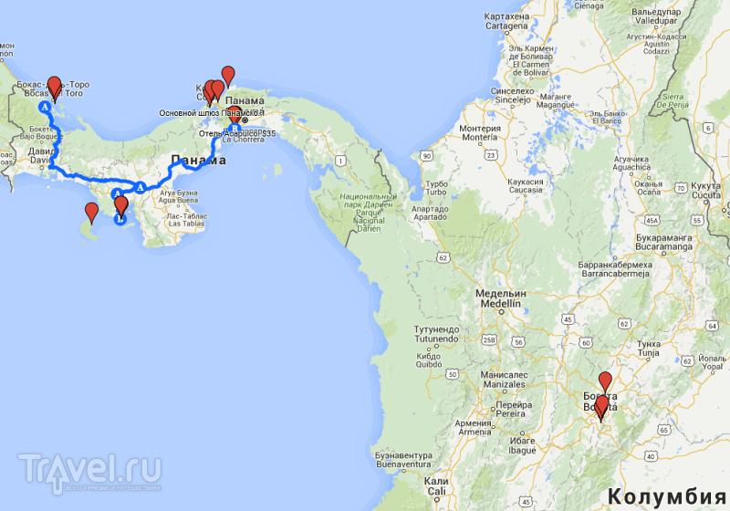 Практическая Панама и немного Колумбии в виде Боготы / Колумбия
