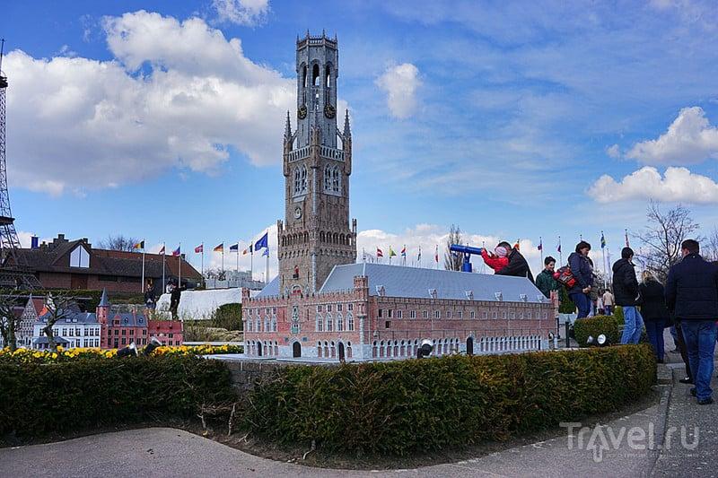 Парк Мини-Европа в Брюсселе / Фото из Бельгии
