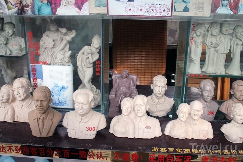 Китай: Сучжоу / Китай