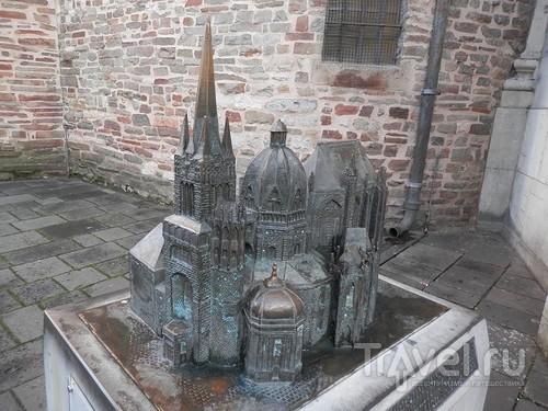 Аахен - город Карла Великого / Германия
