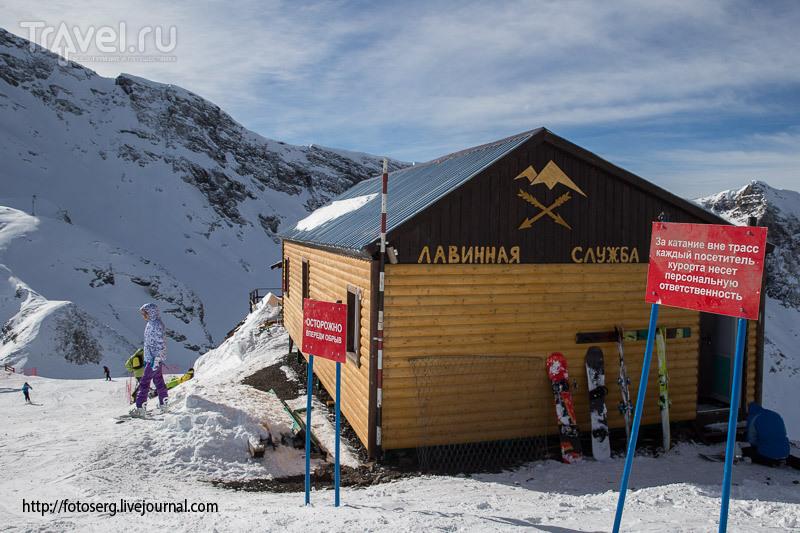 """На всесезонном курорте """"Горки Город"""" прошли тестовые катания на лыжных трассах / Фото из России"""