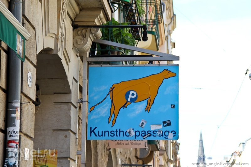 Креативный Дрезден / Германия