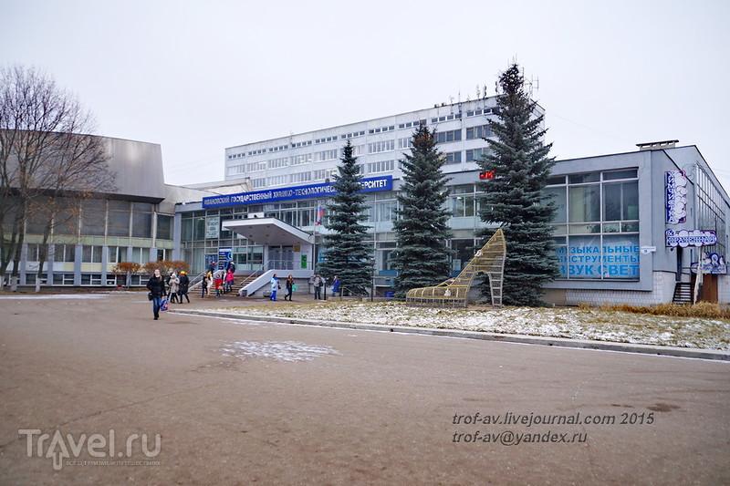 Прогулка по Иваново / Россия