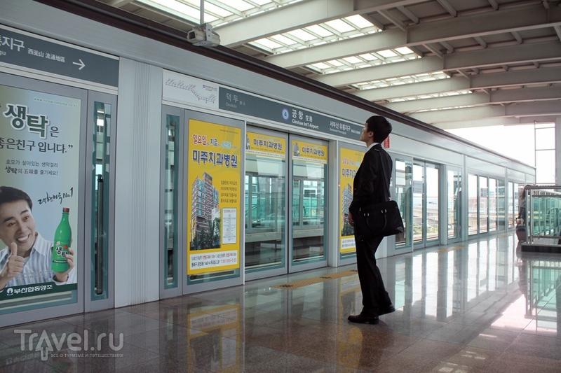 Пусан - самый живописный город Кореи / Южная Корея