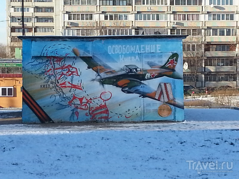 Видное - 2015 год / Россия