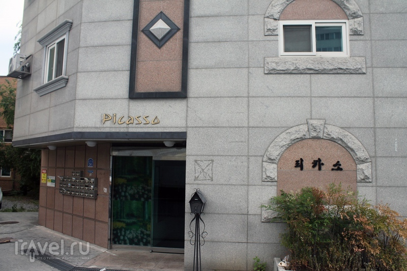 Корея: Тэджон и самая лучшая гостиница в мире / Южная Корея