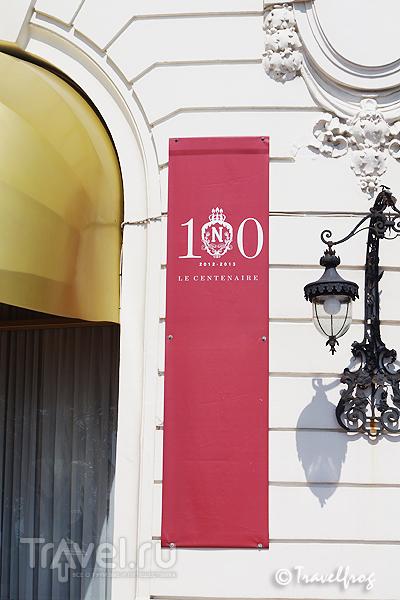 """Отель """"Негреско"""" в Ницце / Франция"""