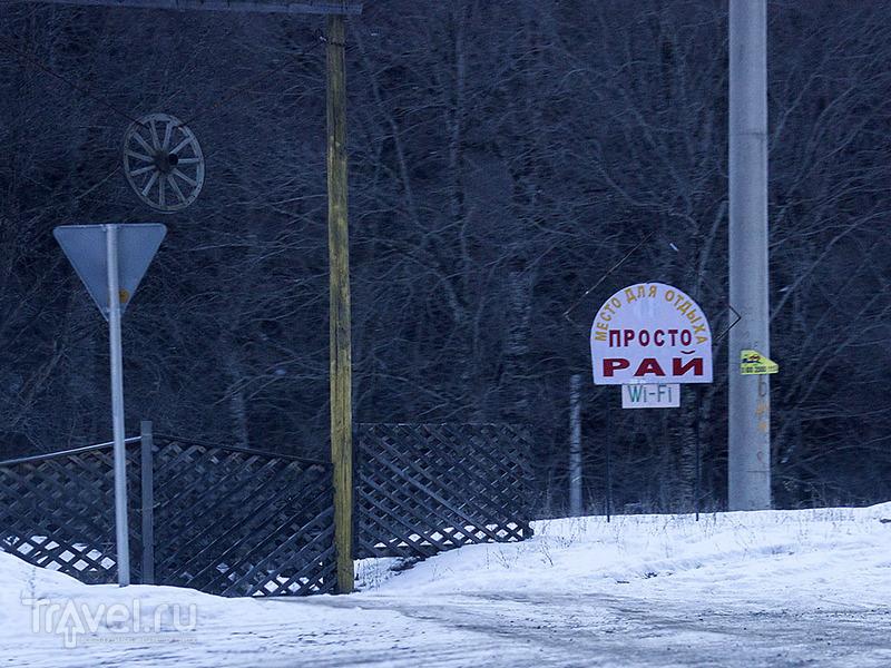Архыз / Россия