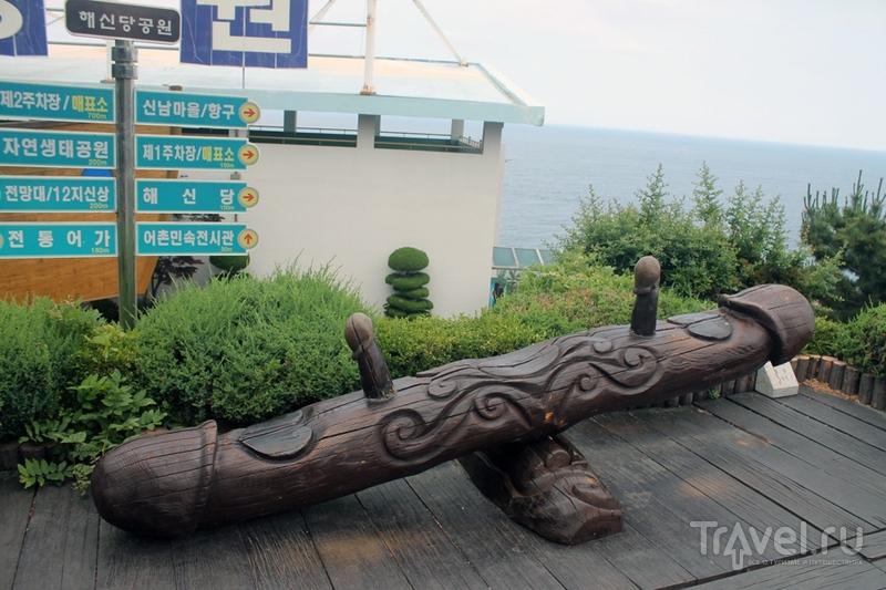 Корея: парк половых членов / Южная Корея