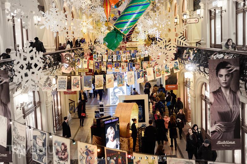 Москва в цифрах... Новогодние улицы Москвы / Россия