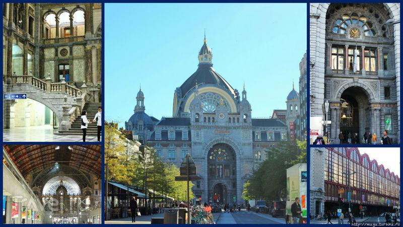 Антверпен в стиле Ар-нуво и кое-что еще / Бельгия