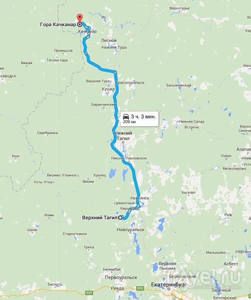 Восхождение к буддийскому монастырю Шад Тчуп Линг на Урале / Фото из России