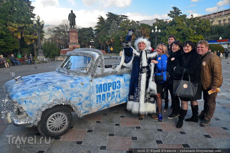 Ялта. Путин, Пушкин, дед Мороз / Фото из России