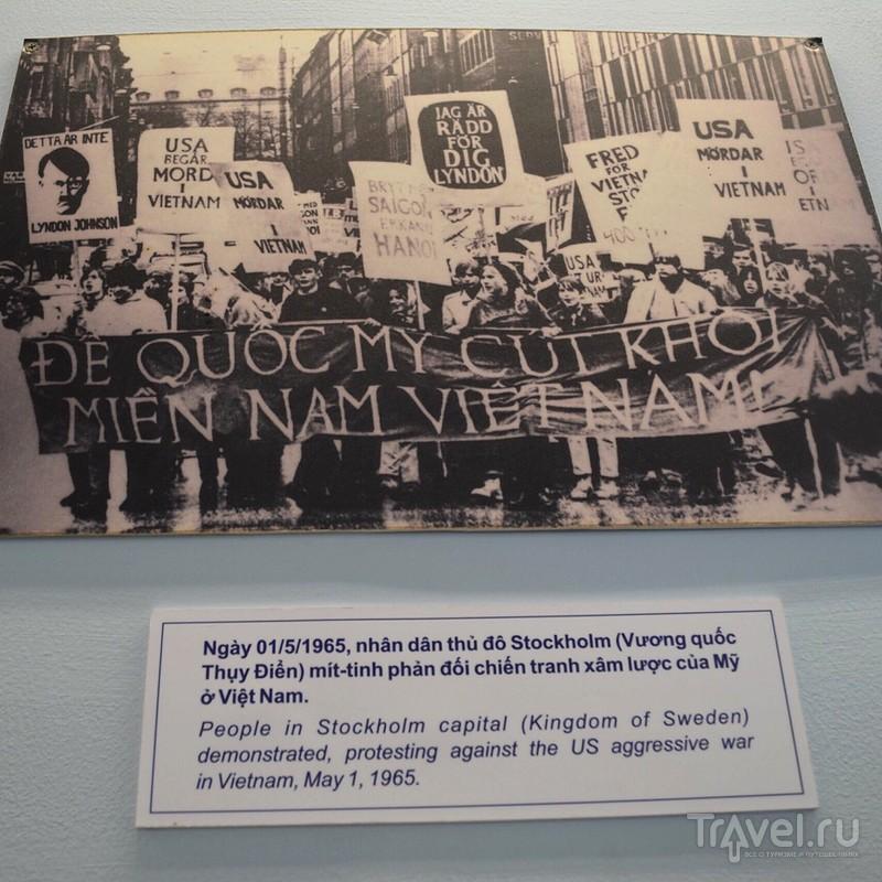 Музей жертв войны: антивоенные плакаты / Вьетнам
