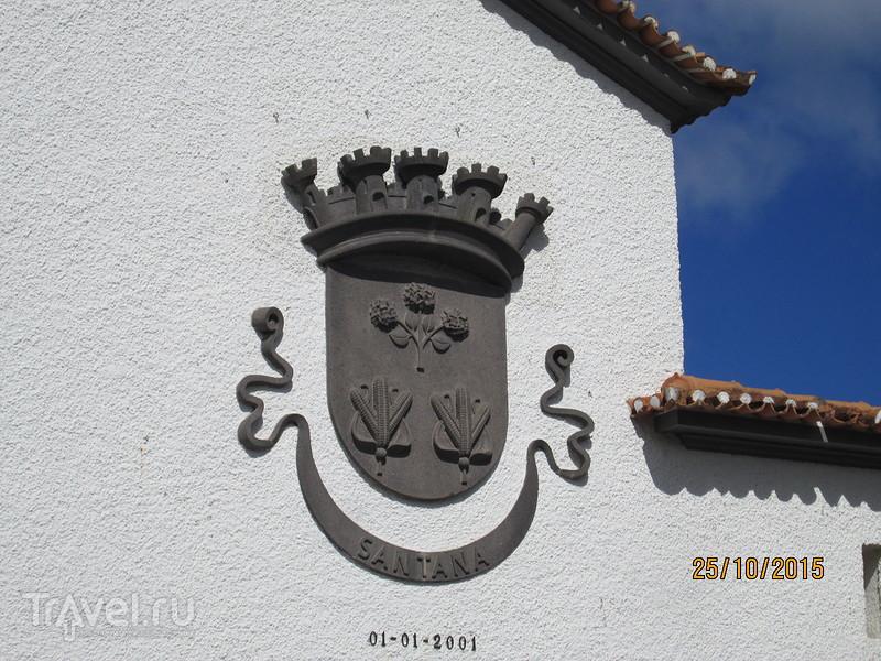 Португалия. Мадейра. Форелевое хозяйство. Левада. Смотровая площадка. Сантана / Португалия