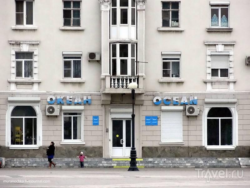 Зимнее Чёрное море бирюзового цвета... / Россия