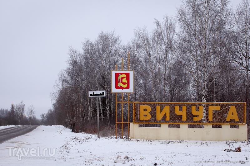 Огромный храм / Россия