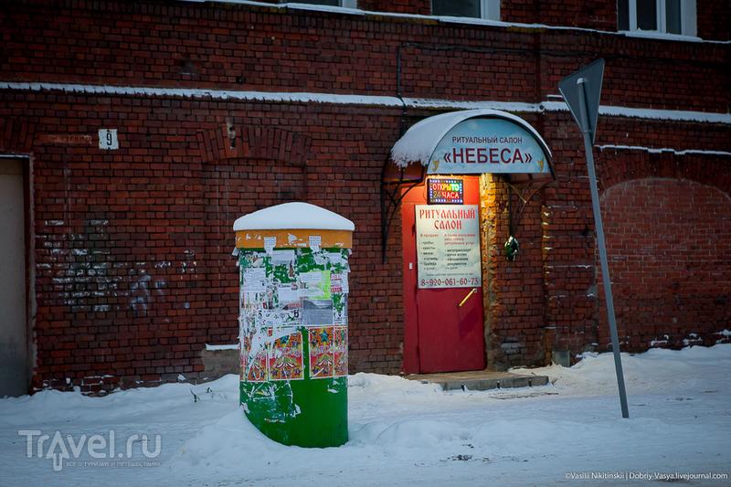 Гороховец выходного дня / Россия