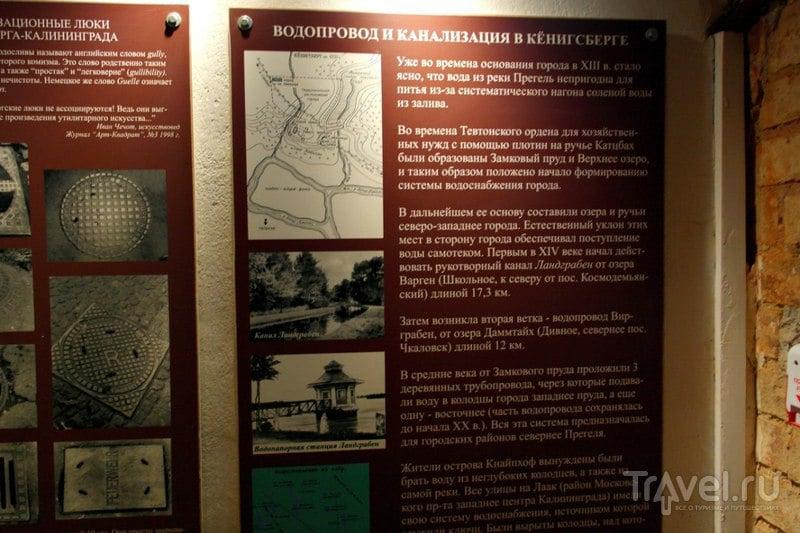 """Калининград, музей """"Фридландские ворота"""" / Россия"""