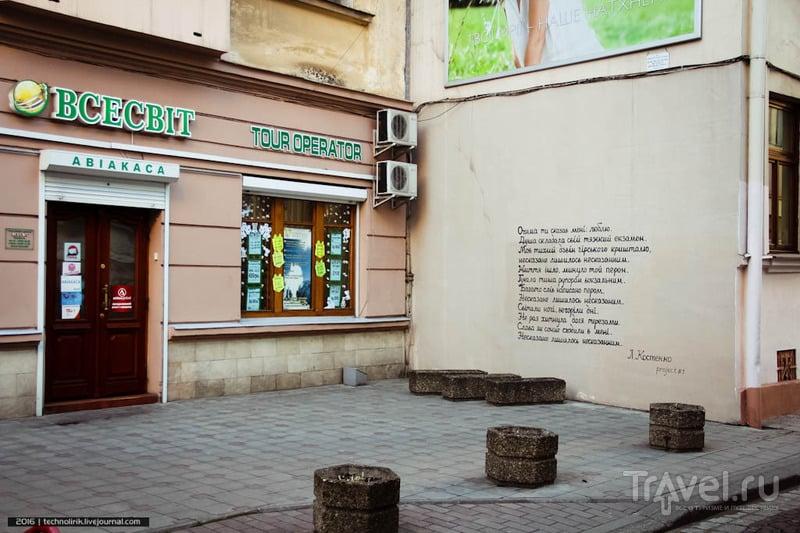 Рождественский Львов / Фото с Украины