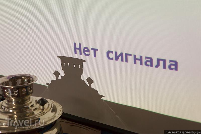 """Когти россомахи. Загадка """"Синеборья"""" / Россия"""