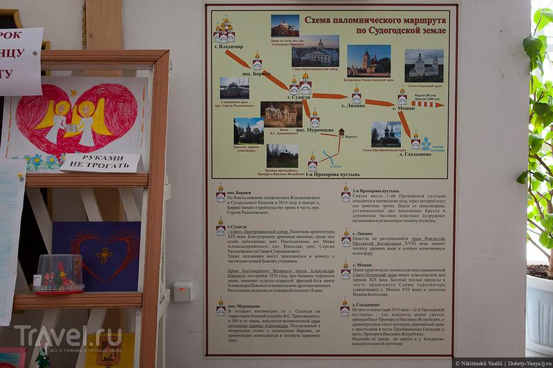 Главный храм уездной Судогды / Россия