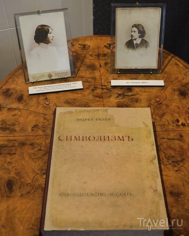 Мемориальная квартира  Андрея Белого на Арбате / Россия