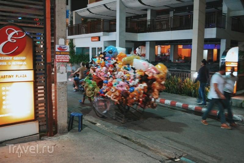 Про Тай / Таиланд